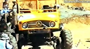Video : UNIMOG ROCK TRAIL