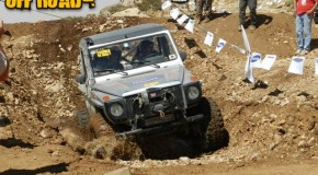 Video-Mercedes G-Class -EHDEN SPIRIT 4X4 CHALLENGE