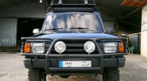 FOR SALE: LR DISCOVERY 1997 – Very Clean