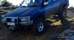 For Sale : Toyota 4Runner